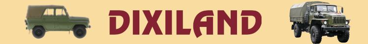 Dixiland.net-Logo